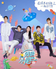 Watch Drama Be With You (2021) Eng Sub