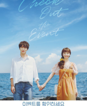 Watch Drama Check Out the Event (2021) Eng Sub
