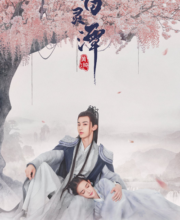 Watch Drama Good and Evil (2021) Eng Sub