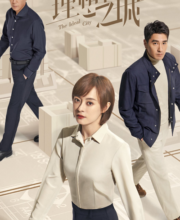 Watch Drama The Ideal City (2021) Eng Sub