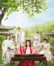 Watch Drama A Female Student Arrives at the Imperial College (2021) Eng Sub