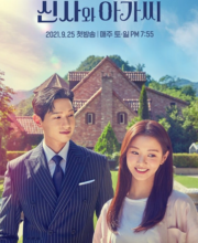 Watch Drama A Gentleman and a Young Lady (2021) Eng Sub