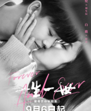 Watch Drama Forever and Ever (2021) Eng Sub