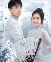 Watch Drama GO Into Your Heart (2021) Eng Sub