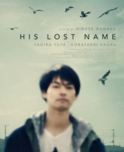 Watch Drama His Lost Name (2019) Eng Sub