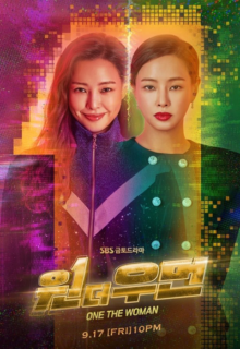 Watch One The Woman (2021) Eng Sub