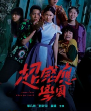 Watch Drama Sometimes When We Touch (2021) Eng Sub
