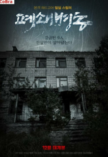 Watch The Closed Ward (2018) Eng Sub