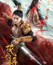 Watch Drama The Flower And The Empress (2019) Eng Sub