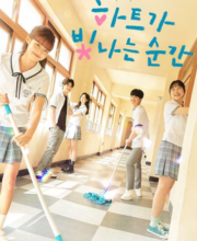 Watch Drama The Moment the Heart Shines (2021) Eng Sub
