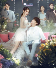 Watch Drama The Only You (2021) Eng Sub