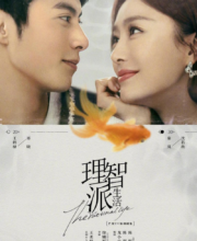 Watch Drama The Rational Life: The Proposal Battle (2021) Eng Sub