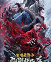 Watch Drama The Legend of the Condor Heroes:The Cadaverous Claws (2021) Eng Sub