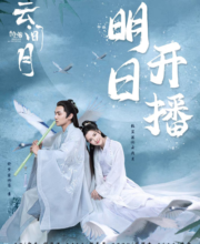 Watch Drama Bright As the Moon (2021) Eng Sub
