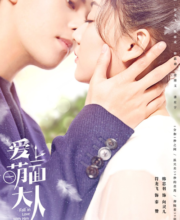 Watch Drama Fall In Love With Him (2021) Eng Sub