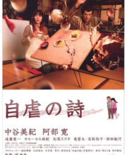 Watch Movie Happily Ever After 2007 Eng Sub