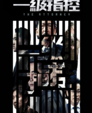 Watch Movie The Attorney (2021) Eng Sub