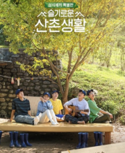 Watch Show Three Meals a Day: Doctors (2021) Eng Sub
