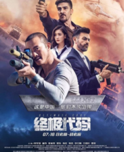 Watch Movie Ultimate Code (2021) Eng Sub